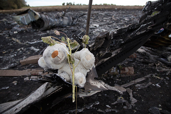 Malaysian Flight MH-17 Teddy Bear
