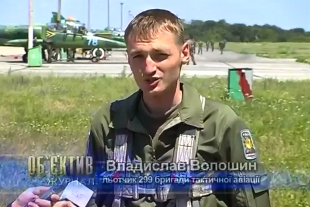 The pilot who shot down flight MH-17. Vladislav Voloshin