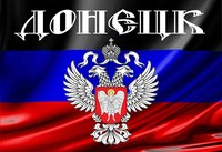 Donetsk People's Republic