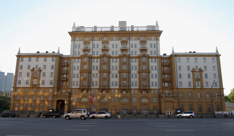 Old building of US embassy in Moscow. You can spot 'spy box' on its roof.