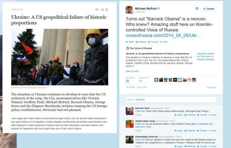 McFaul Twitter attack on jar2